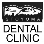 Stoyoma Dental Clinic logo